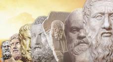 Historia de la Filosofía 2018-19